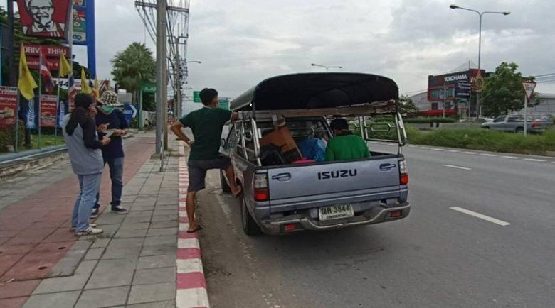 ท้องถิ่นทั่วไทย